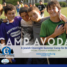 Avoda Brochure cover