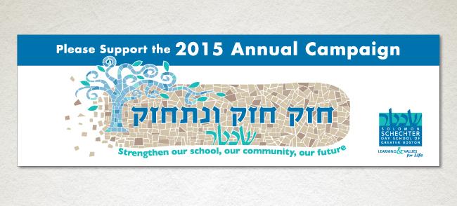 SSDS 2014 banner